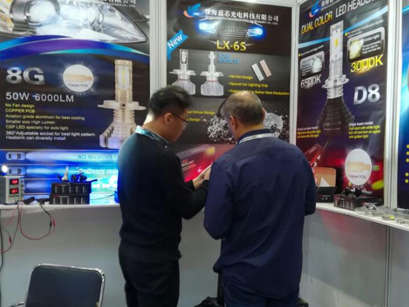 2017 SHANGHAI automechanika frankfurt